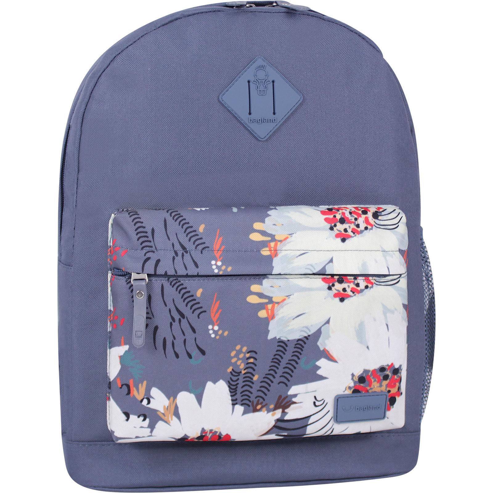 Молодежные рюкзаки Рюкзак Bagland Молодежный W/R 17 л. Серый 748 (00533662) IMG_6378_суб.748_-1600.jpg