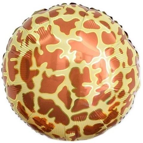 Шар круг Пятна жирафа, анималистика, 45 см