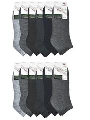 D11 носки мужские 42-48 (12шт), цветные