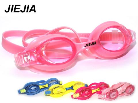 Очки для плавания JIEJIA подростковые, анатомическая форма линз, литая оправа, материал оправы - силикон. Пластиковая упаковка. J2670