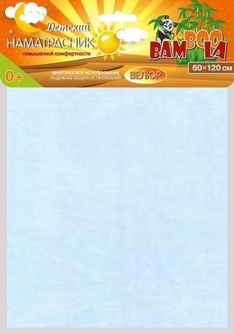 Наматрасник непромокаемый теплый из велюра , 60х120 см