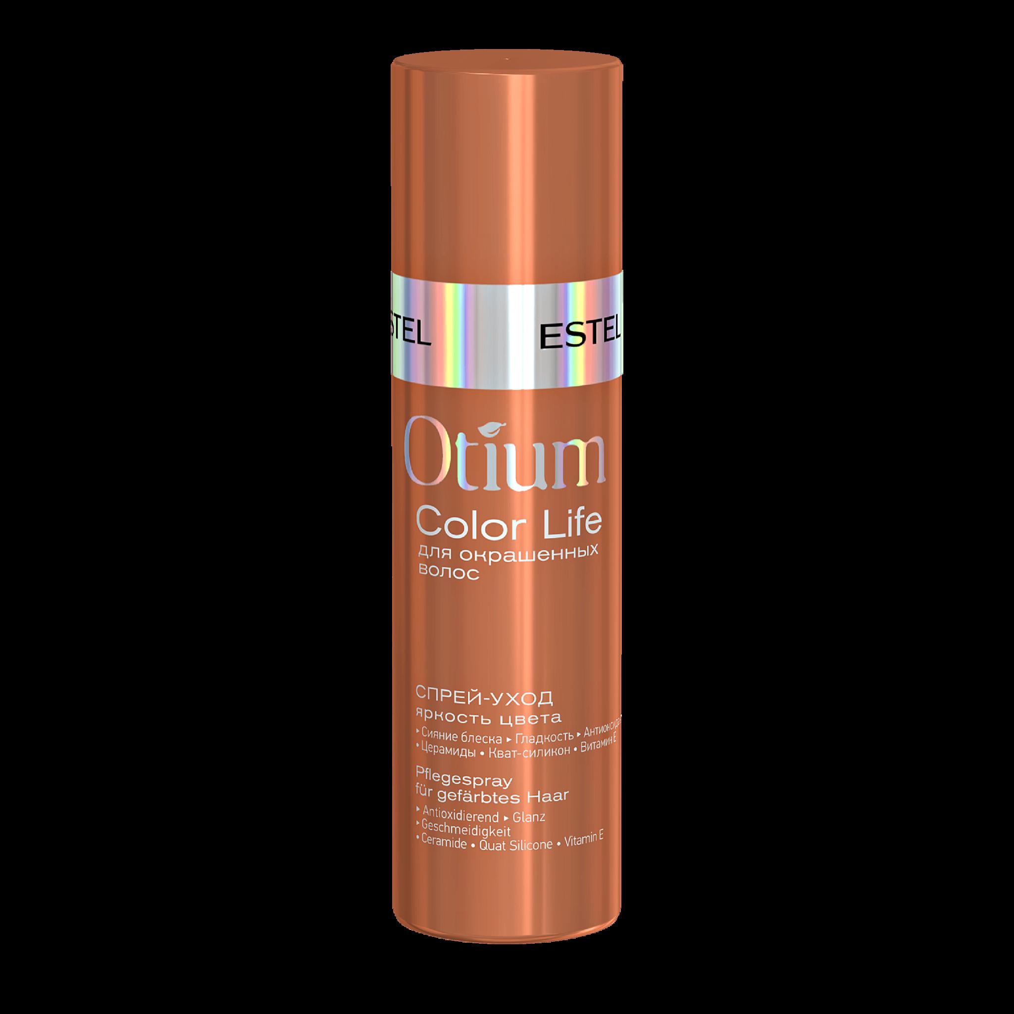 Спрей-уход для волос «Яркость цвета» OTIUM COLOR LIFE, 100 мл
