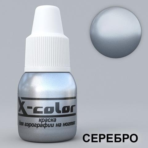 Краска для аэрографии - №34 Серебро (металлик) 5мл