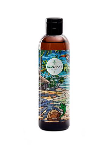ECOCRAFT Шампунь для волос Coconut collection Кокосовая коллекция (250 мл)