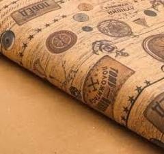 Бумага упаковочная крафтовая «Настоящему мужчине», 70 × 100 см, 5 листов.