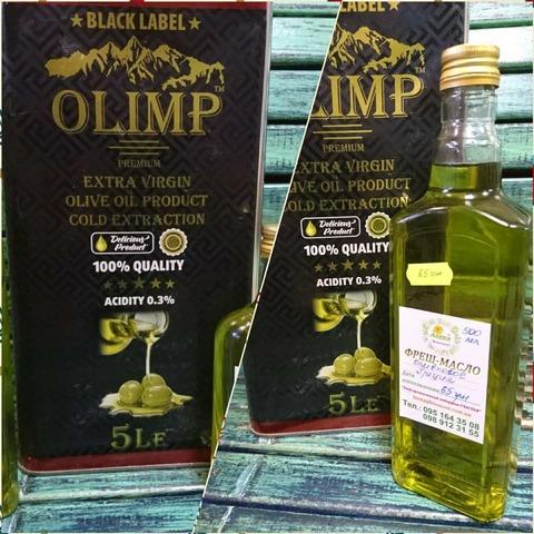 Масло Оливковое Olimp Extra Vergine, Греция, 500 мл.