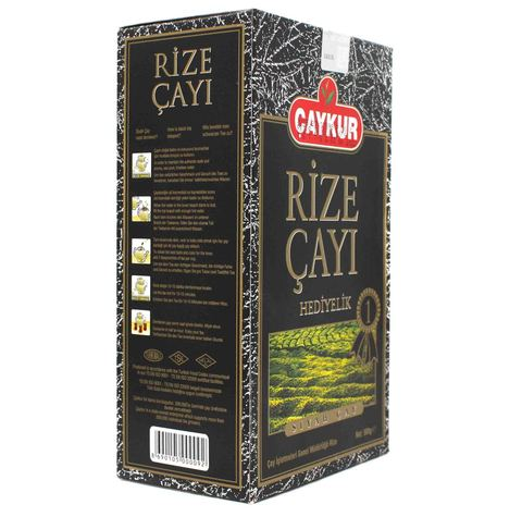 Турецкий черный чай Rize Special, Çaykur, 500 г