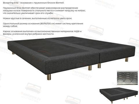 Кровать Proson Avila Boxspring Elite с пружинным блоком Bonnel
