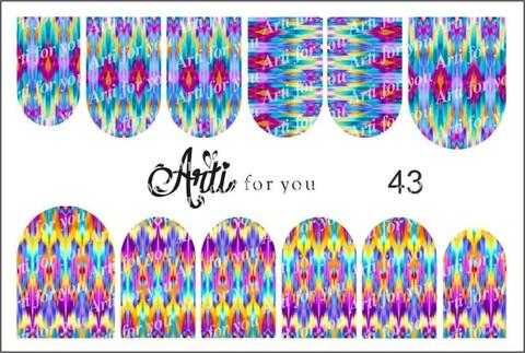 Слайдер Arti for You №43 РА