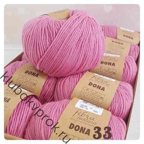 FIBRA NATURA DONA 106-33, Пыльный розовый