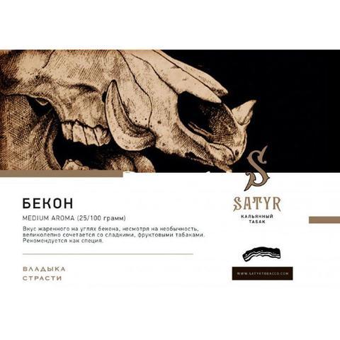 Табак Satyr Bacon (Бекон) 100г