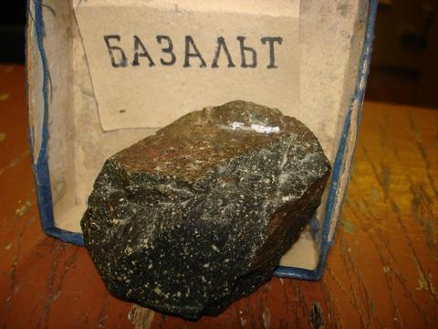 Изыскания базальтовых пород