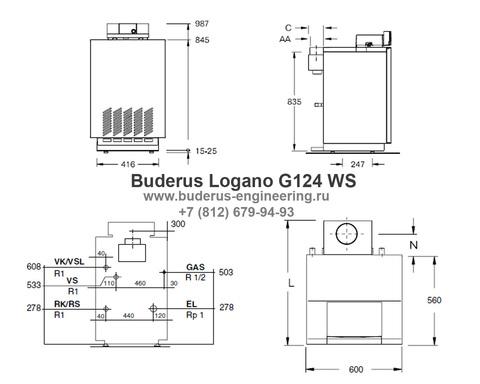 Buderus Logano G124-24WS Газовый Напольный Чугунный Атмосферный котел (RU-TOP) (Чертеж с размерами)