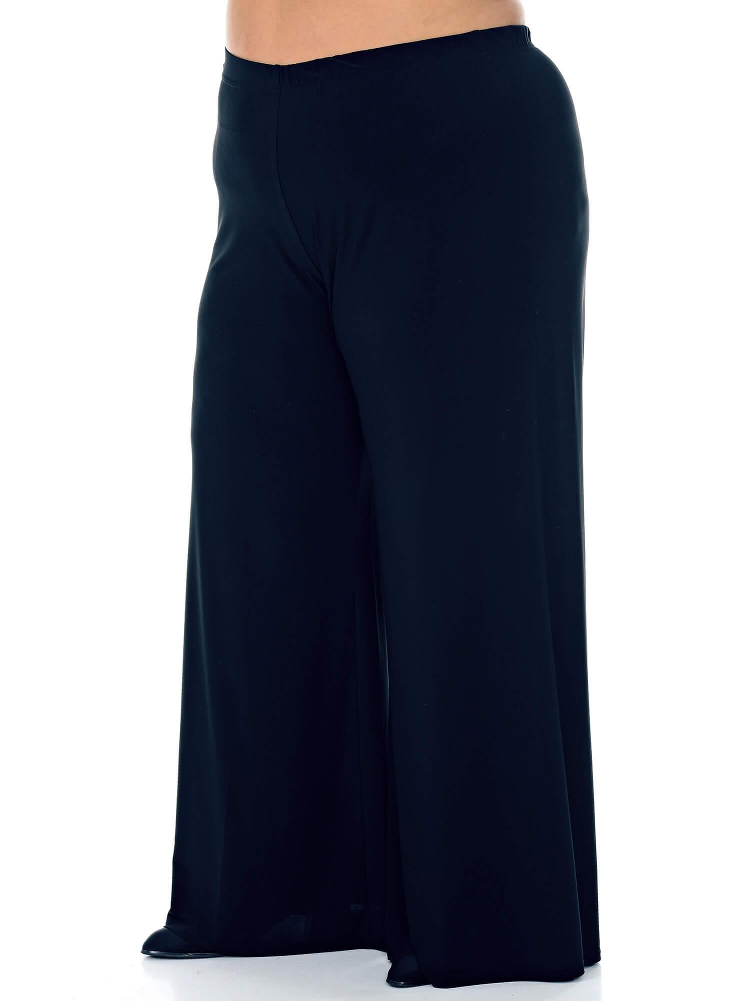 Свободные брюки-клеш масло