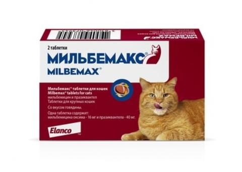 Elanco мильбемакс от глистов для кошек, 2 таб.