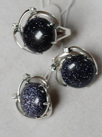 Космос кольцо(кольцо из серебра)