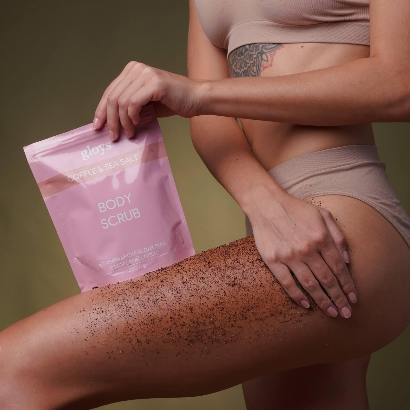Антицеллюлитный комплекс для чувствительной кожи