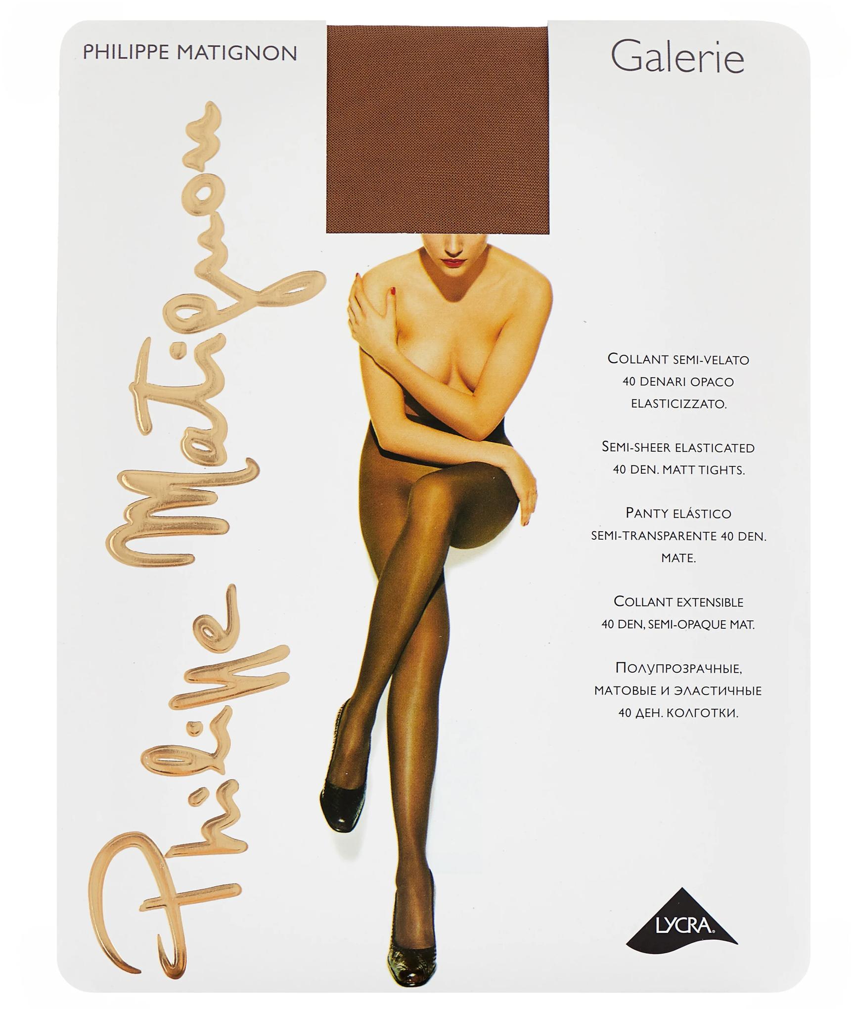 Philippe Matignon Galerie 40 колготки женские