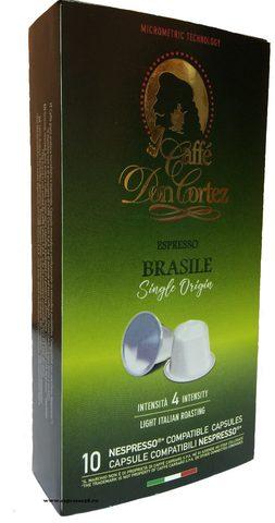 BRASILE кофе в капсулах  системы Nespresso