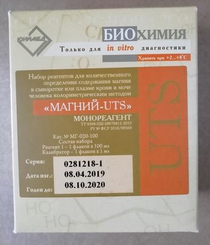 МГ-020-100  Магний - UTS, 100 мл Эйлитон