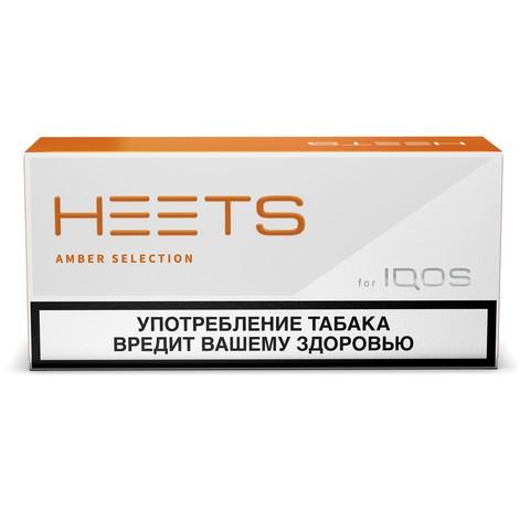 Amber Selection(Оранжевый) Табак
