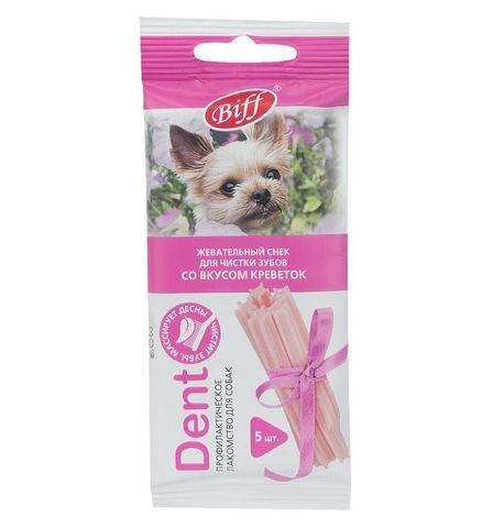 Titbit Dent Лакомство для собак мелких пород жевательный снек со вкусом креветок