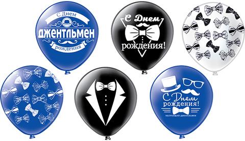 Воздушные шары Джентльмен