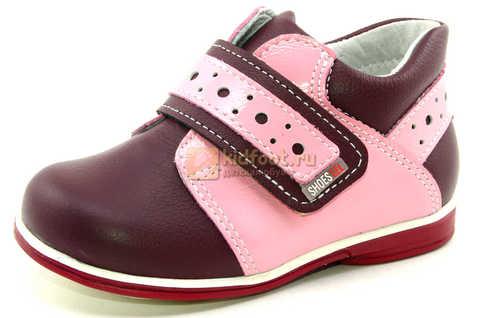 Ботинки Лель для девочек кожаные, демисезонные, ортопедические, на липучках, цвет бордо. Изображение 1 из 13.