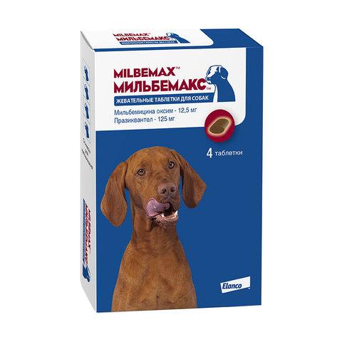 Мильбемакс жевательные таблетки для крупных собак   4 таб