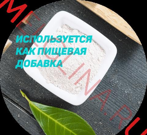 Глина белая Кыштымский каолин в гранулах