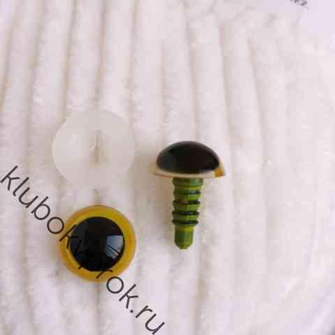 Глаза пластиковые с фиксатором 12 мм, 1 пара, желтые