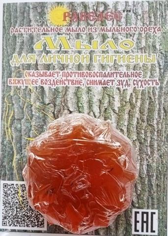 Крем-мыло «Личная гигиена», 85 гр.