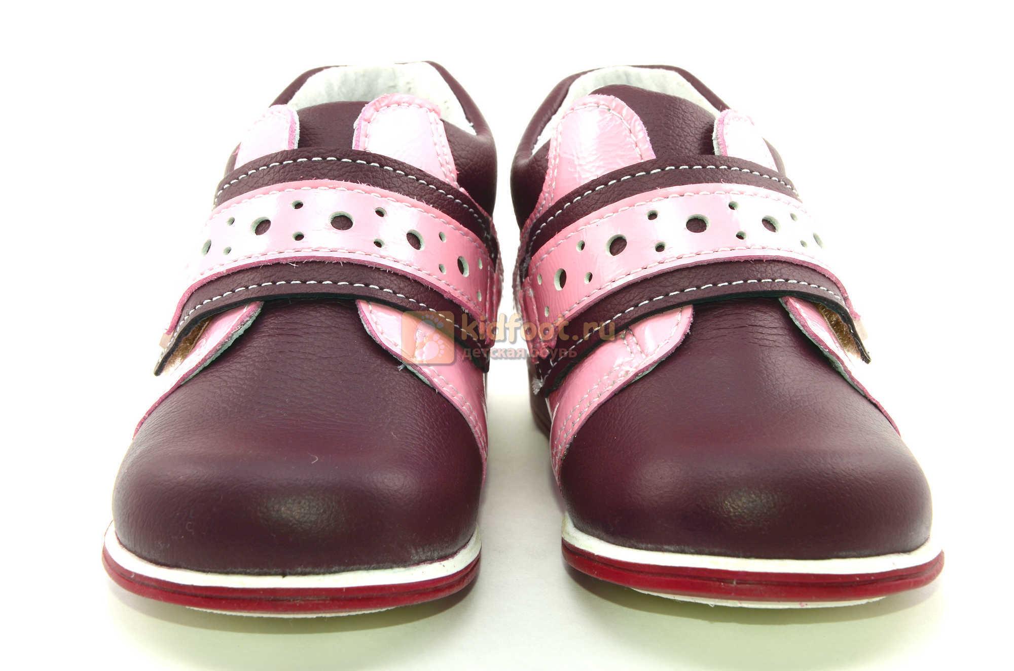 Ботинки Лель для девочек кожаные, демисезонные, ортопедические, на липучках, цвет бордо