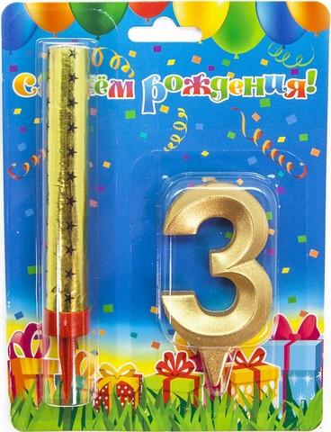 Набор, Фонтан и Свеча Цифра, 3 Грани, Золото, 10 см, 1 шт.