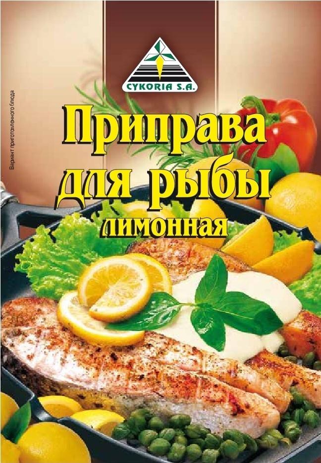 Приправа для рыбы лимонная, 40п х 30г