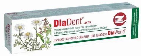 ДиаДент Актив зубная паста 50мл Аванта
