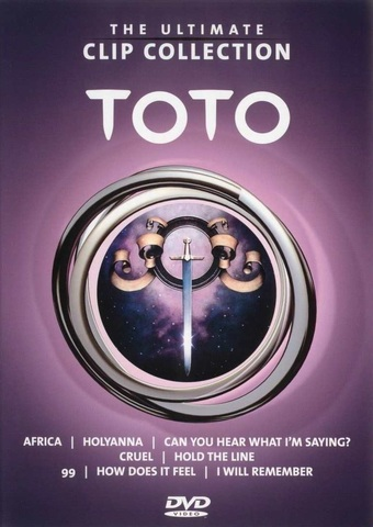 Toto / The Ultimate Clip Collection (DVD)