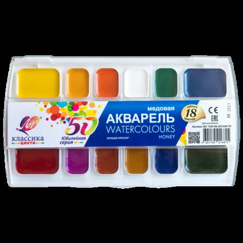 Boya \ Краска Akvarel 18 rəng