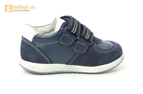 Ботинки Лель (LEL) для мальчика, цвет Темно синий, 3-826. Изображение 4 из 15.