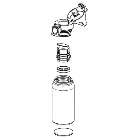 Термобутылка Sigg H&C One (0,3 литра), белая