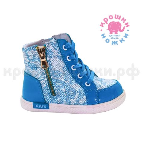 Ботинки бело-голубые Том Мики (ТК Луч)