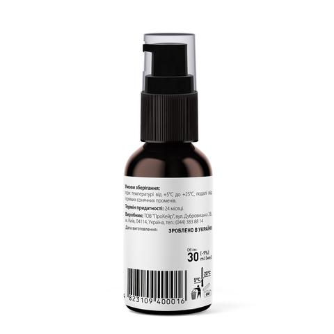 Сироватка для обличчя освітлююча з Actiwhite, вітаміном Е та феруловою кислотою Whitening Serum Tink 30 мл (4)