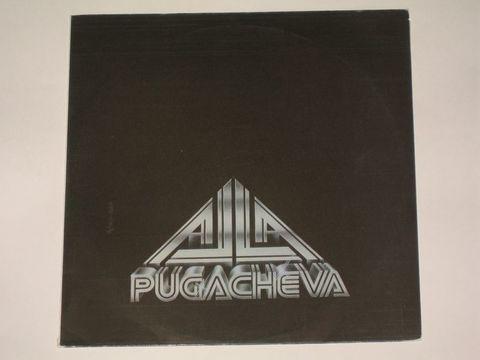 Алла Пугачёва / Алла (LP)