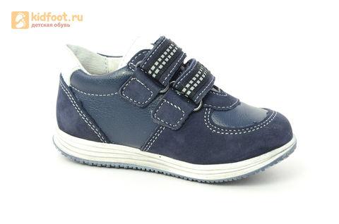 Ботинки Лель (LEL) для мальчика, цвет Темно синий, 3-826. Изображение 2 из 15.