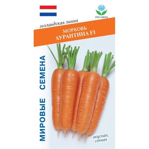 Семена Морковь Аурантина F1 (Vita Green)