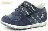 Ботинки Лель (LEL) для мальчика, цвет Темно синий, 3-826. Изображение 1 из 15.