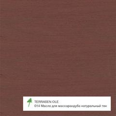 ОСМО 014 цвет Массарандуба