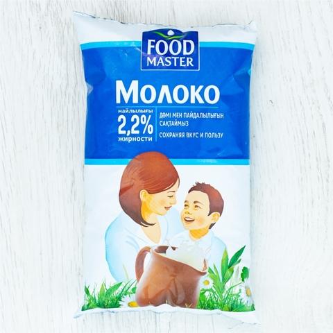 Молоко FOOD MASTER Коровье 2,2% 1000 гр ф/п КАЗАХСТАН