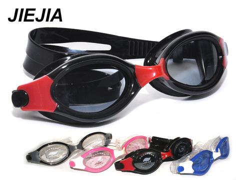 Очки для плавания JIEJIA. :GT24