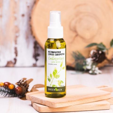 Спрей-кондиционер для волос Зеленый чай | Green Era